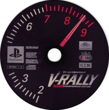 V-Rally Championship Edition (SLPS-01149) (CD)
