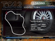 TOCA 2 Touring Cars (SLES-01542) (Russian) (Megera)