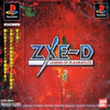 ZXE-D: Legend of Plasmalite